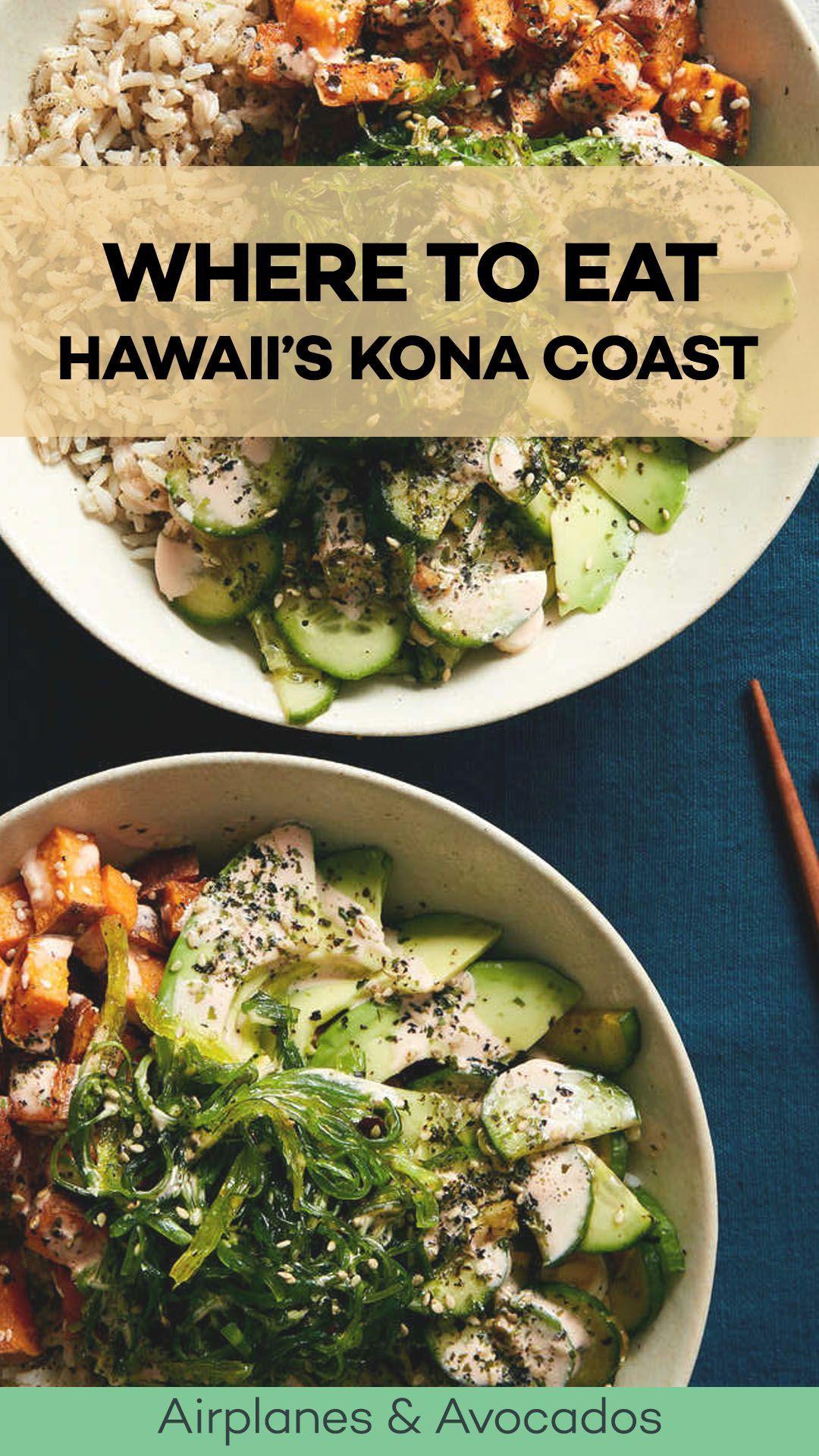 Where to Eat on the Big Island's Kona Coast | Airplanes & Avocados Members of our family enjoyed Kailua Kona area ....