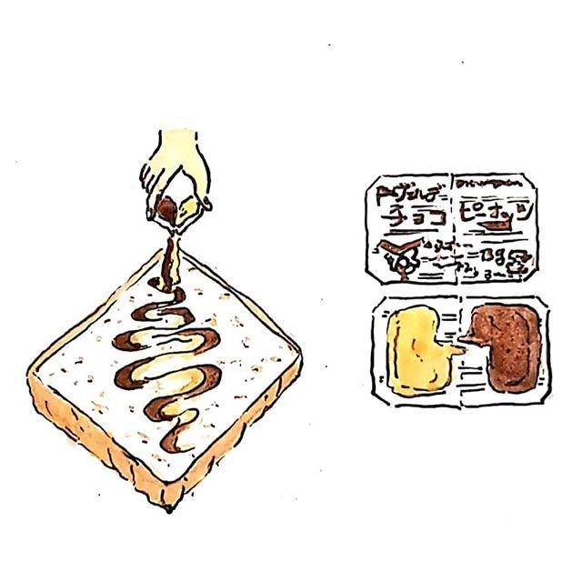 画期的な発明で彩る食卓 キューピーが発売しているヴェルデ ディスペンパックをご存知でしょうかあれ画期的過ぎないですか私のお気に入りはチョコピーナッツです do you 画期的な発明で彩る食卓 キューピーが発売しているヴェルデ ディスペンパックをご存知でしょうかあれ