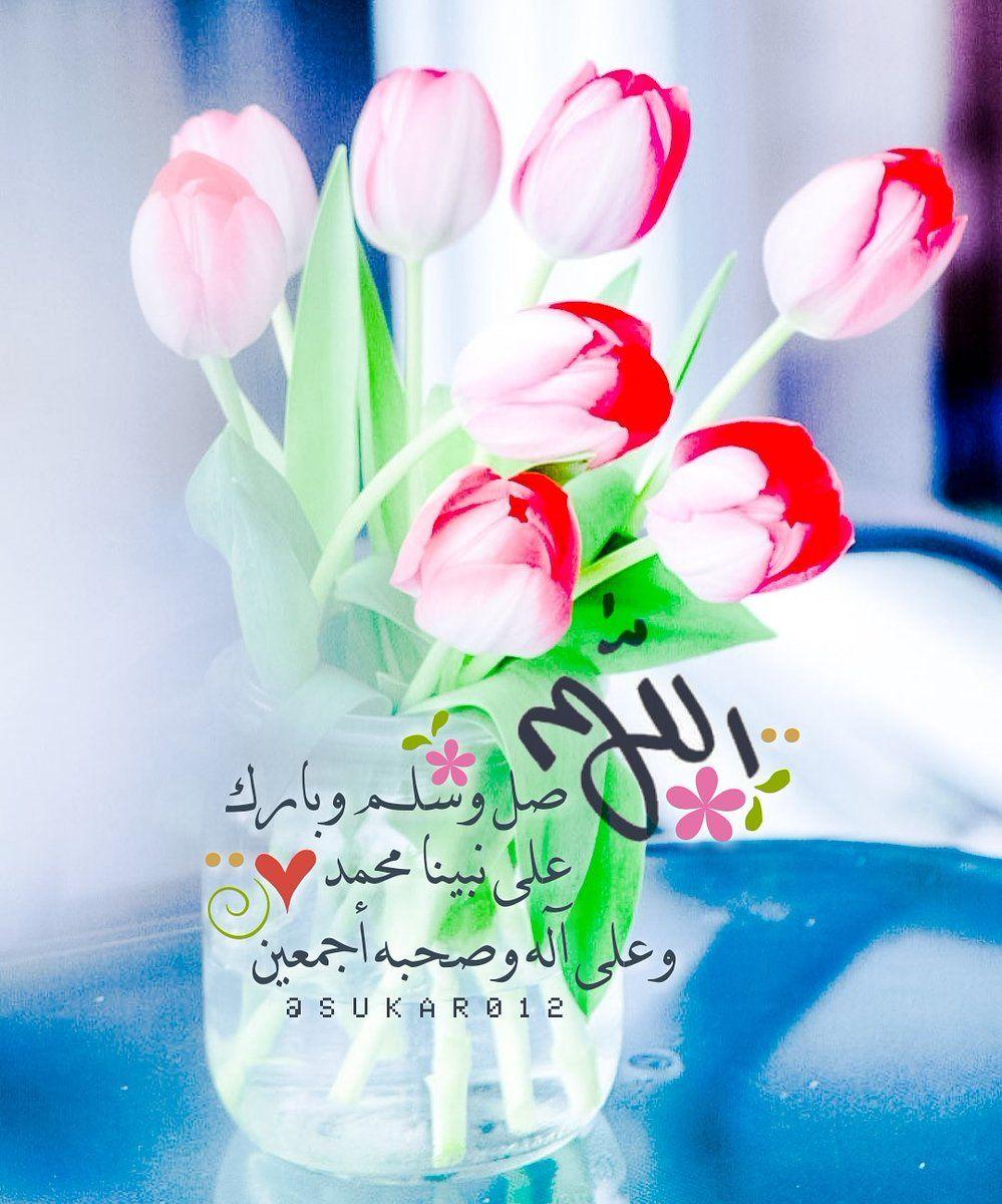 اللهم صل وسلم على نبينا محمد وعلى آله وصحبه أجمعين Greetings Islam Lei Necklace