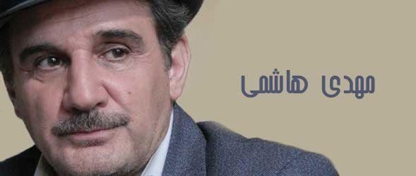 Mehdi Hashemi Film actor Mehdi...