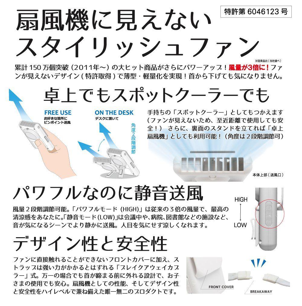 これ 扇風機 自然に使える2 000円以下のオススメ ネックファン 3選 Roomie ルーミー 大作 暑さ対策 商事