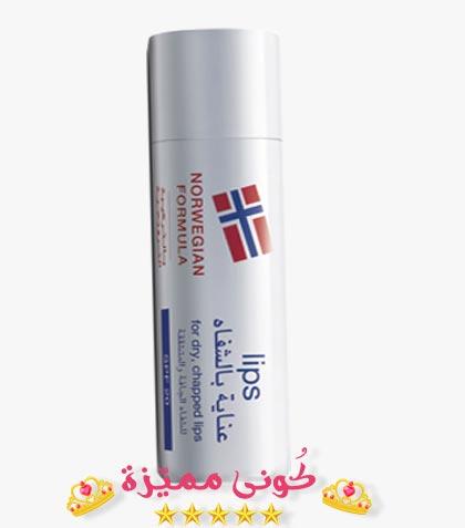 كريم نيفيا سوفت للوجه و ترطيب البشرة الدهنية Nivea Soft Cream For Moisturizing Oily Skin خصائص كريم نيفيا Vaseline Bottle Jojoba Toothpaste