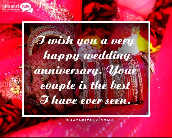 Happy Marriage Anniversary Wishes, Messages and Quotes in English#anniversary #english #happy #marriage #messages #quotes #wishes