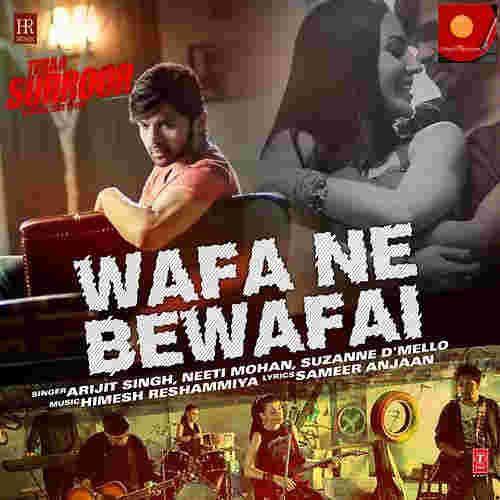 Teri Bewafai Satyajeet Song Mp3: Wafa Ne Bewafai Ki Hai Free Karaoke