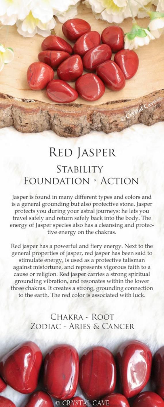 Red Jasper Crystal - Tumbled Stone - Cuddle Stone - Gemstone / For Stability, Foundation Action / Zo