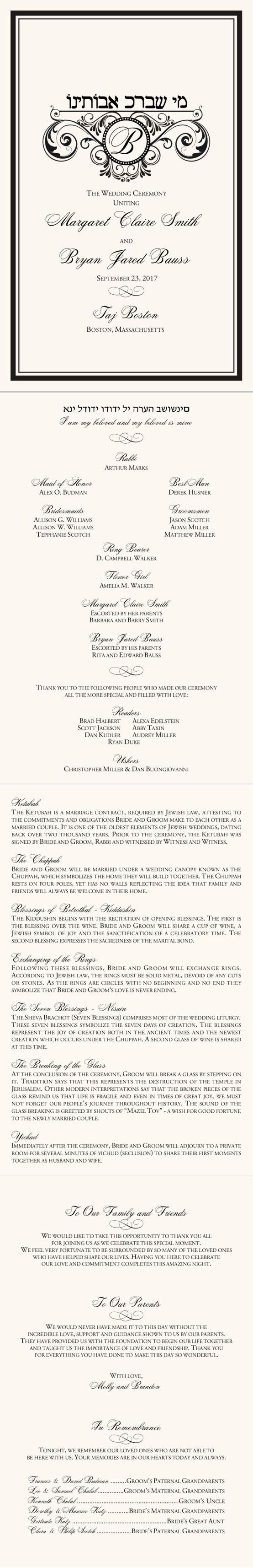Me she barach jewish wedding programs jewish wedding invitations me she barach jewish wedding programs maxwellsz