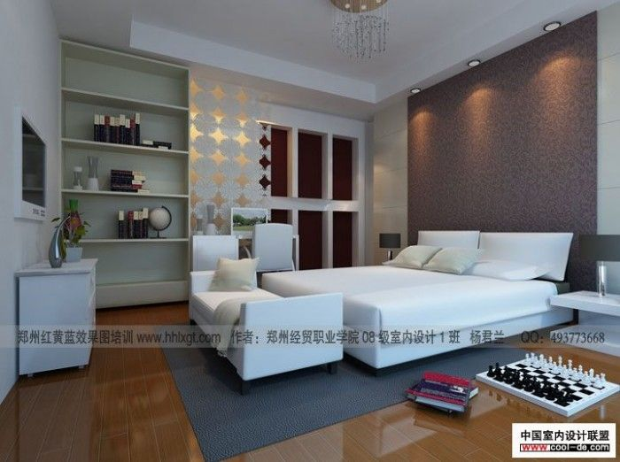 Modern Bedroom Designs Small Bedroom Interior Small Bedroom Decor Interior Decoration Bedroom