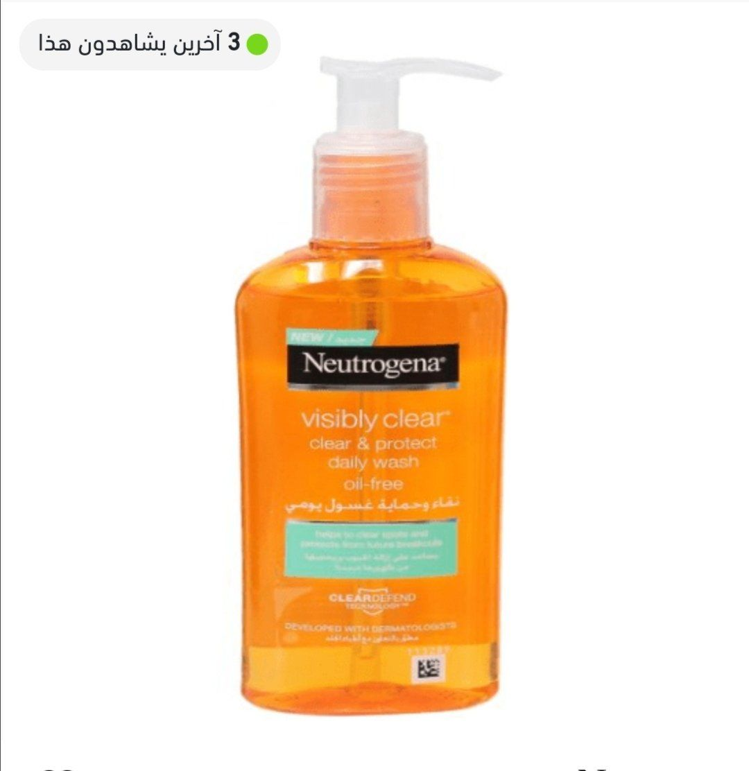 Pin By Soos On عنايه Daily Oil Oil Free Shampoo Bottle