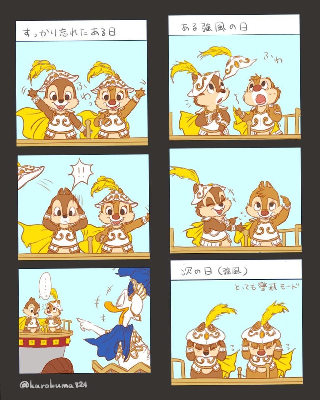 写真の説明はありません Chip And Dale Disney Illustration Disney Wallpaper
