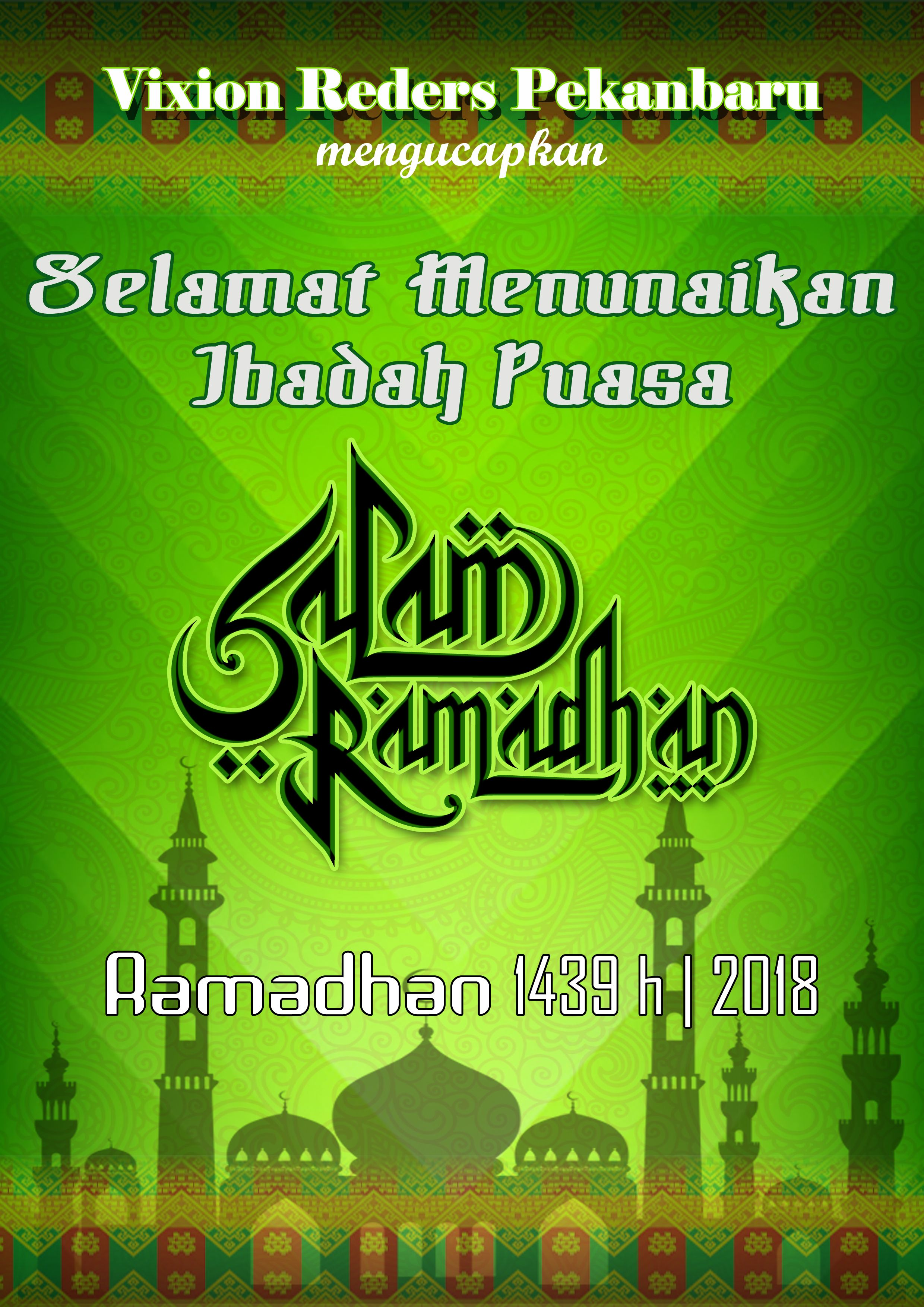 Baner Ucapan Selamat Bulan Ramadhan