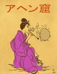Opium poster.