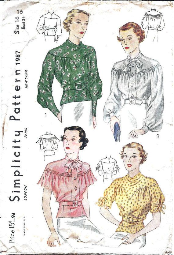 1930s Womens Blouse  Simplicity 1987 Vintage by ErikawithaK,