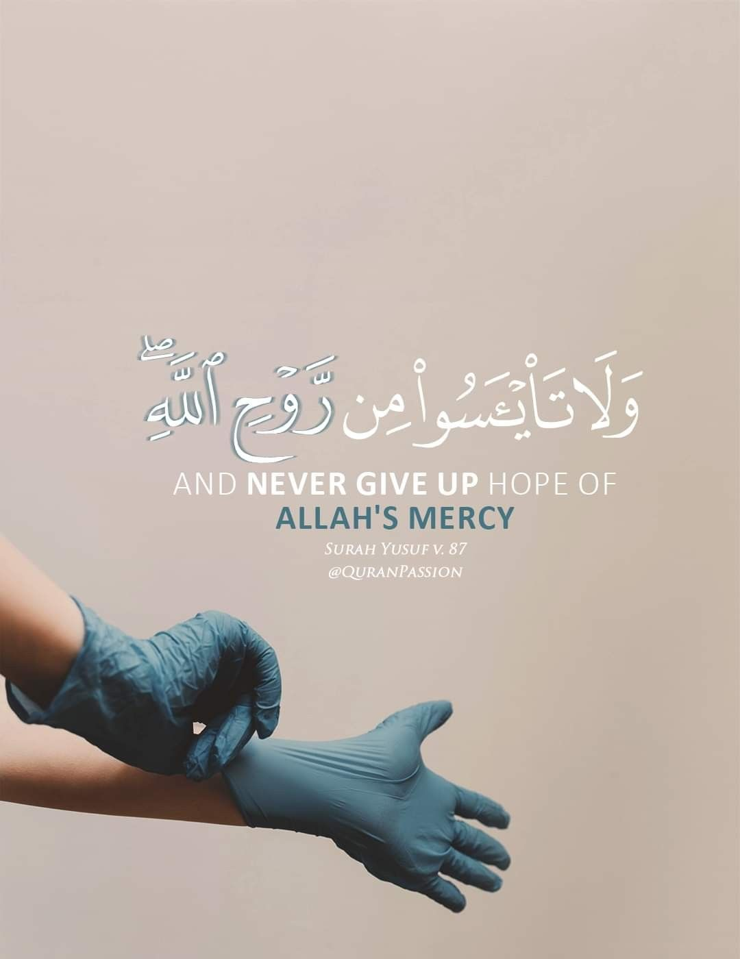 Pin By فرح On Deen Quran Quotes Ramadan Quotes Quran Quotes Verses