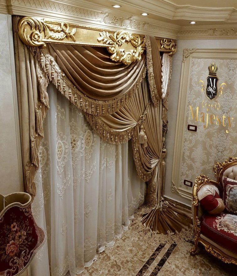 كتالوج ستائر صالونات وانتريهات من اشيك الستائر للريسبشن Artofit Elegant Curtains Living Room Decor Curtains Luxury Curtains