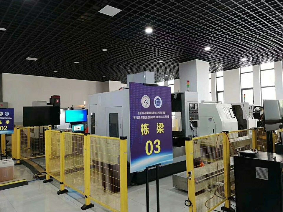 Our Smart Factory Vocational Training Equipment Http Www Dolangeducation Com Mechatronics Training Equipment Training Kit