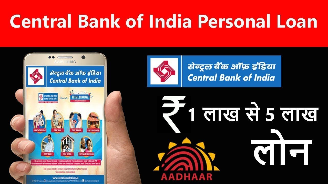 Pin On Central Bank Of India Personal Loan How Get Central Bank Of India Online Loan Bank Loan