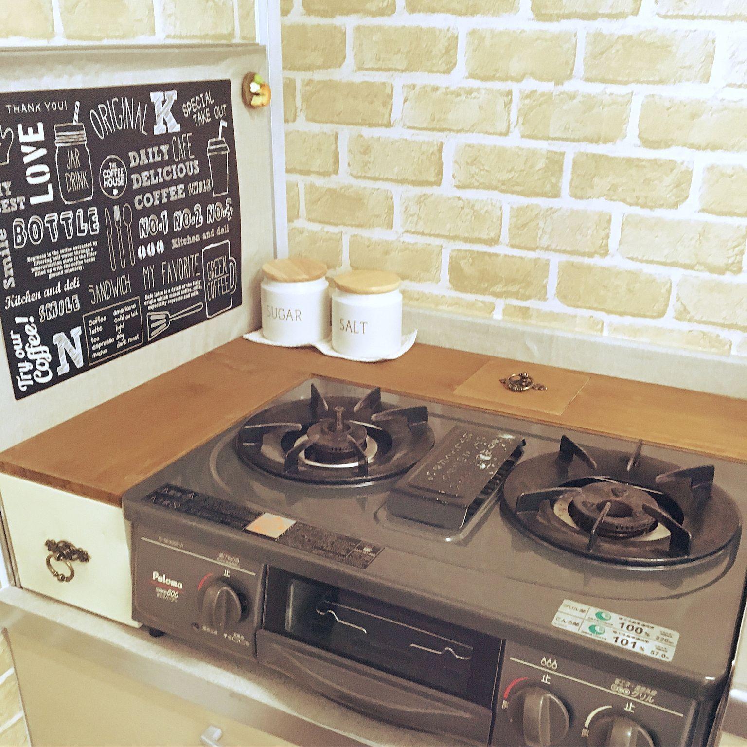 キッチン 隙間収納diy コンロの隙間 キャニスター スタジオクリップ