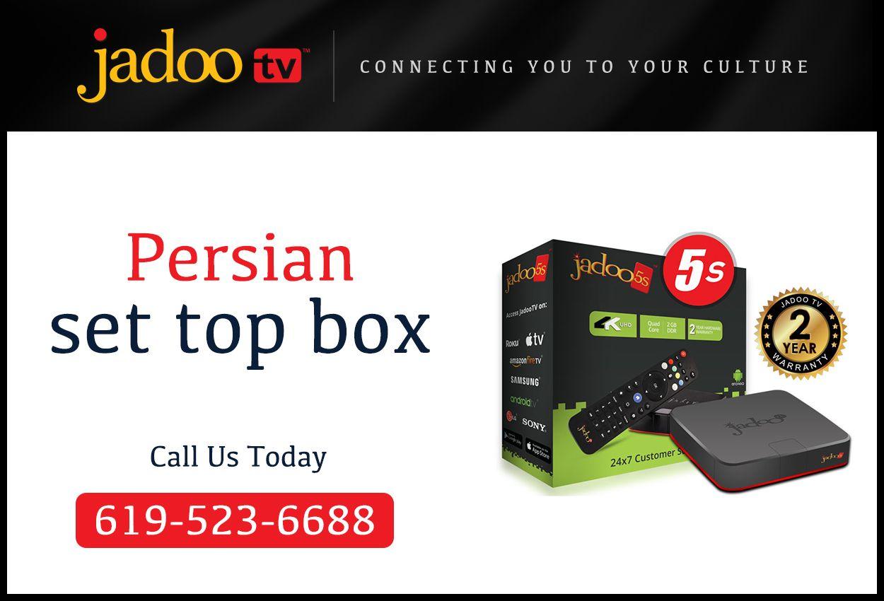 Introducing JadooTV Persian Package JadooTV now offers the largest