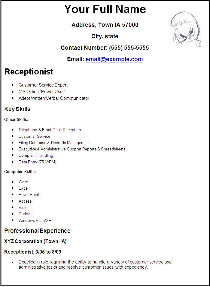 Receptionist Resume Templates Reception Skills For Resume