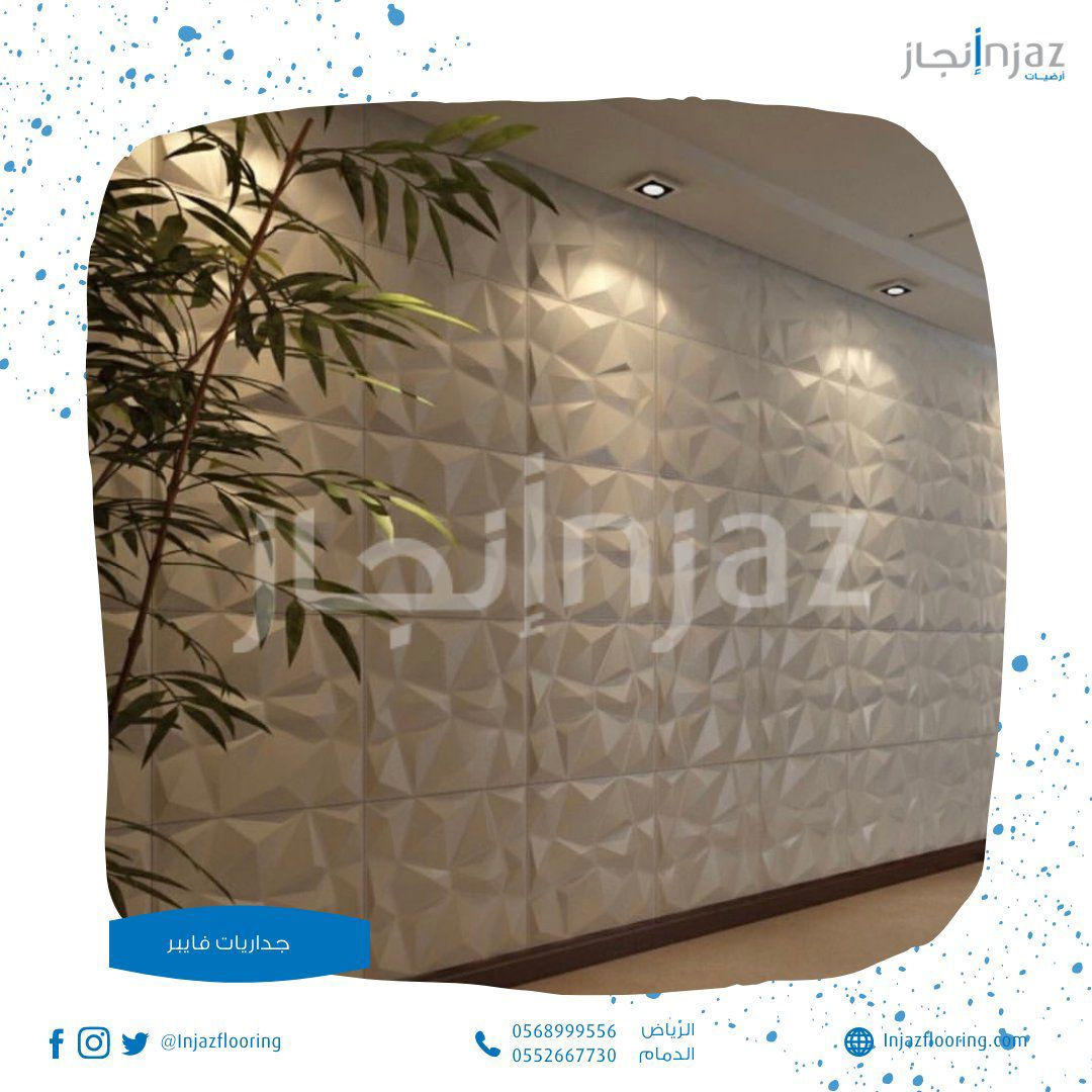 جداريات فايبر In 2021 Outdoor Blanket Outdoor Liner