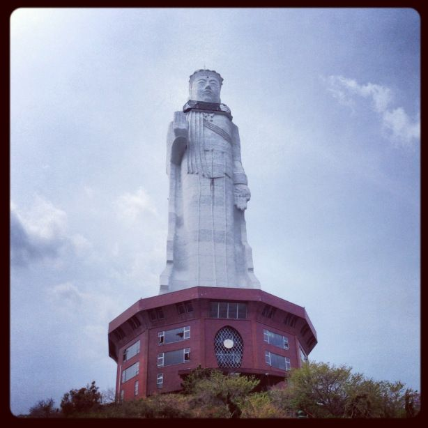 """The Giant Kannon Statue At Heiwakannon-ji, Awaji Island"