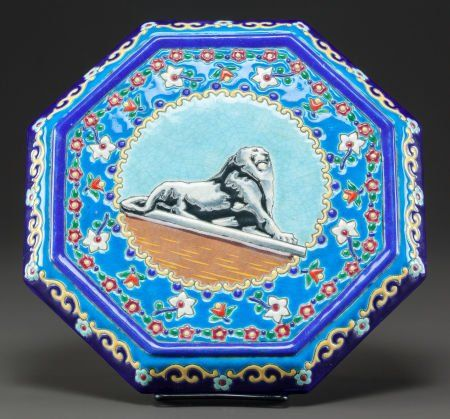 62979: A LONGWY POTTERY OCTAGONAL CHARGER Early 20th ce : Lot 62979