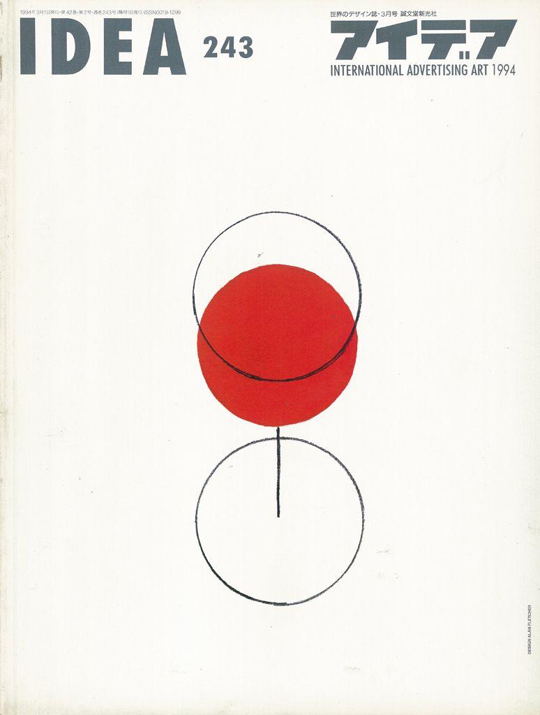 Canefantasma Com Contemporary Graphic Design Graphic Artist Designer Typography Book