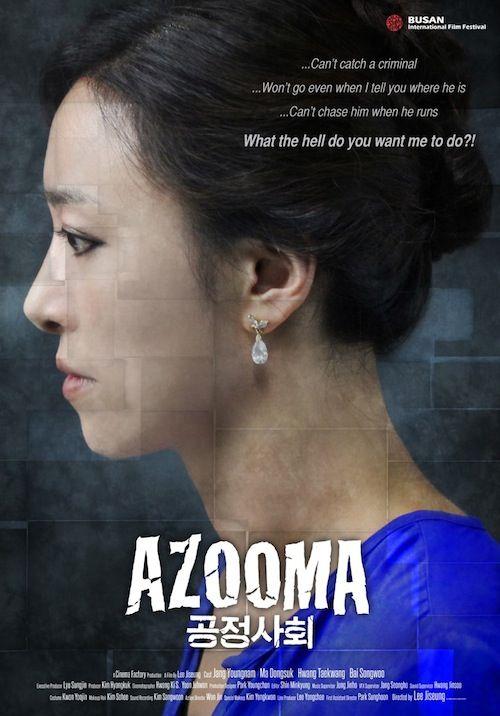 Azooma - 공정사회 #KoreanMovie