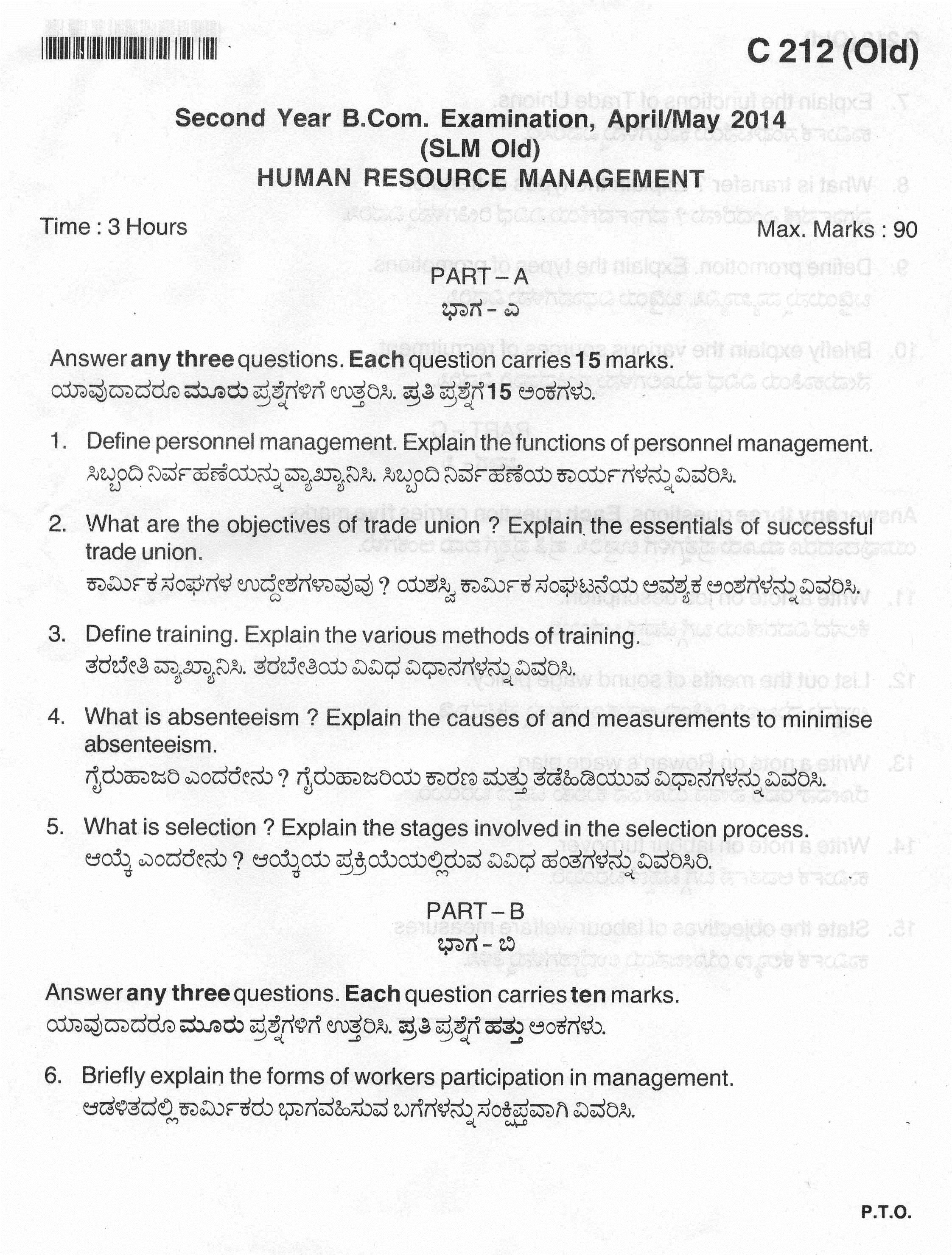 Human Resource Management - 2nd year B Com - 2014 (1 of 2