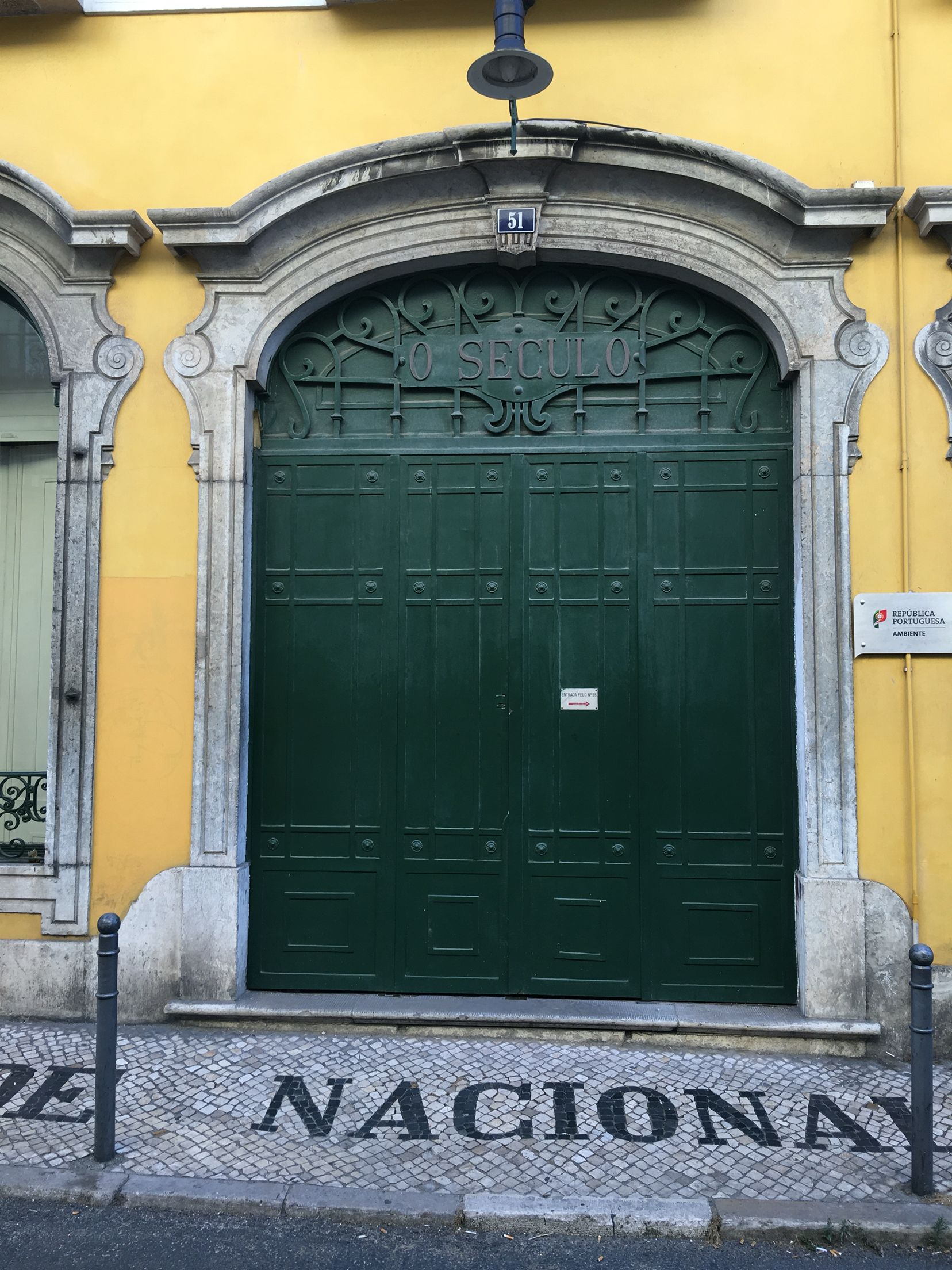 Door, Lisbon. My image.