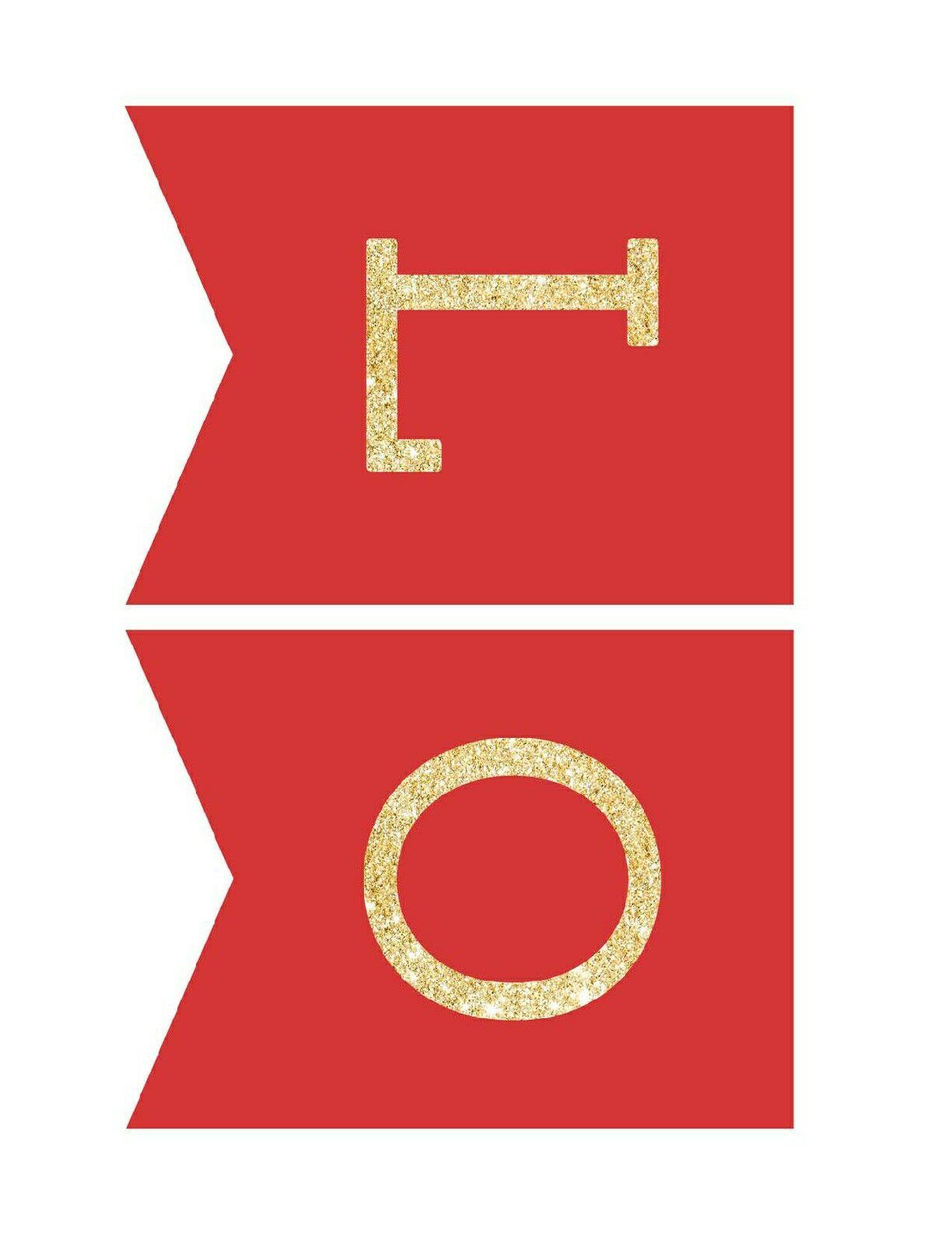 Bandera Corazones Imprimibles Banderines Para Imprimir Banner
