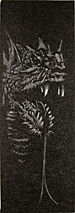 Barry Moser. Dragon, 1985. Wood engraving. AP. 3 x 1 inches. $125