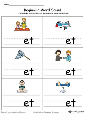 Early Childhood Writing Worksheets | Pinterest