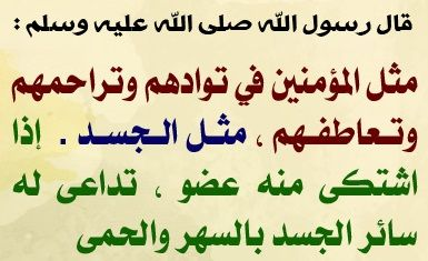 صدقت يا رسول الله Ahadith Arabic Calligraphy Palestine