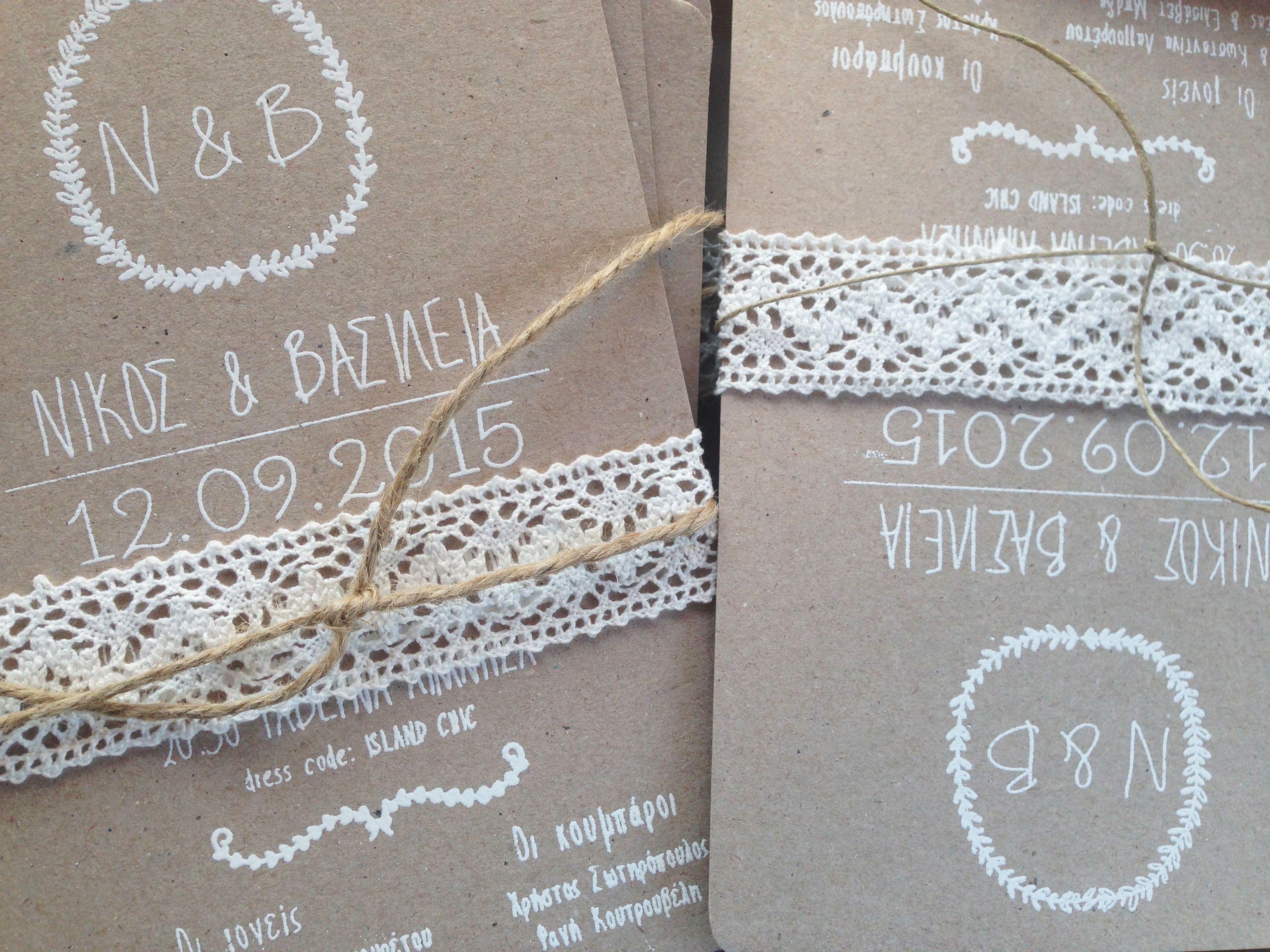 wedding invitation/kraft paper/white&beige/dentelle/romantic/vintage/greek wedding/ island chic/ burlap/ linen deco/lafetegr