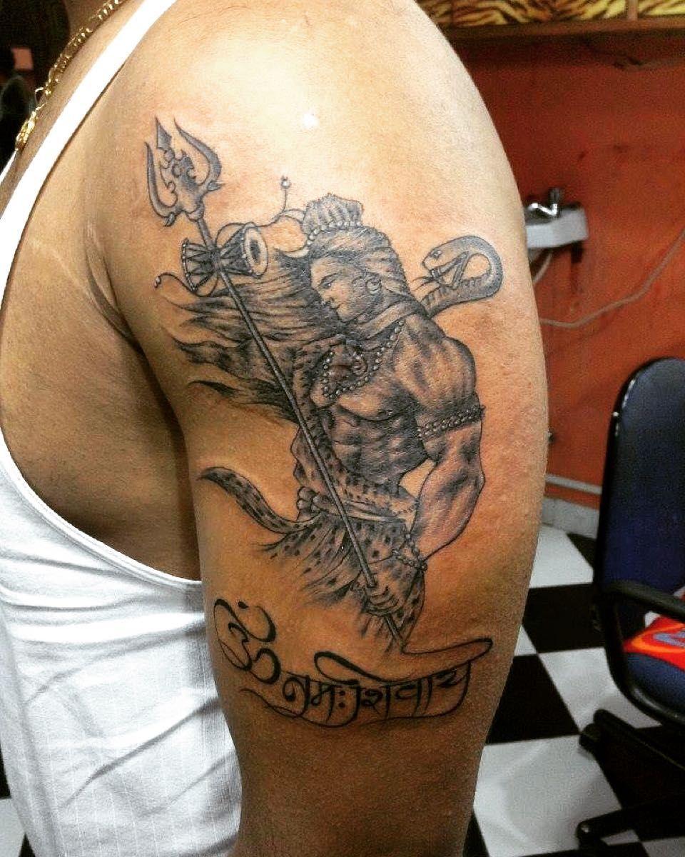 Pin by Ishaan Singh on Shiva | Shiva tattoo, Mahadev ...