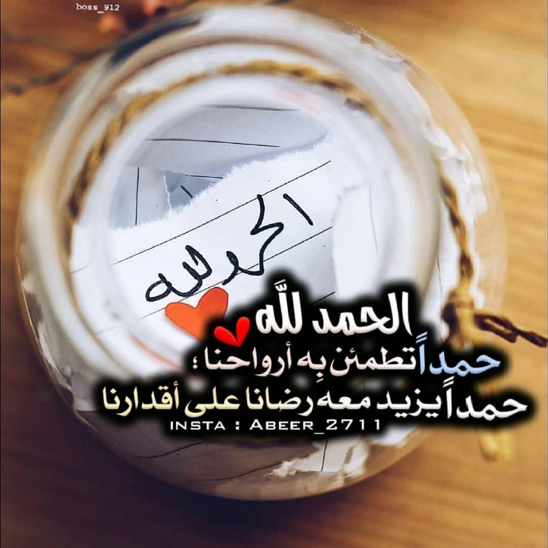 Pin By Waleed Raed On Allah Cooking Timer Timer Allah