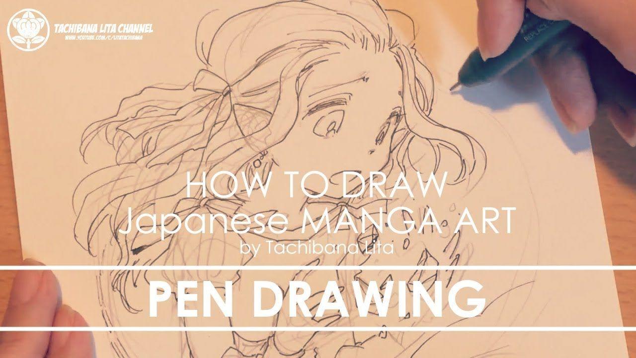 ✔ Pen drawing *Main line #inktober2017   How to draw Manga Art 2017.10.12