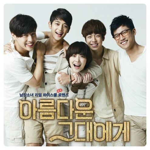To The Beautiful You kdrama starring Sulli from f(x) and Minho from SHINee I just finished it the show right now, and I cried tears of joy
