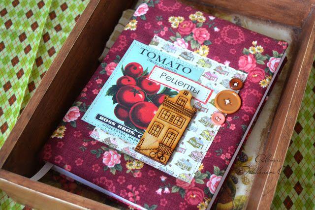 Полёт фантазии: Открытка для Crafty Ann и вспомнила про кулинарные книги!)
