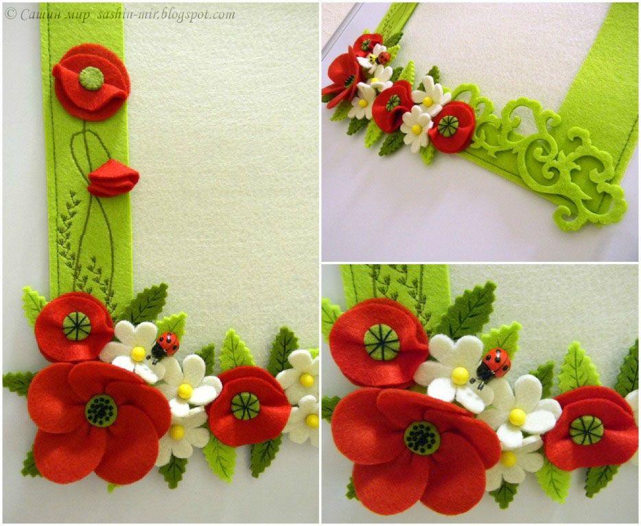 Отправить, открытка из фетра цветы