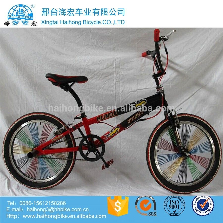 Made In China Baby Cycle New Fashion 12 Inch Kid Bicycle For Sale