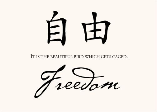 Image Result For Freedom Symbol Tattoo Designs Home Chinese