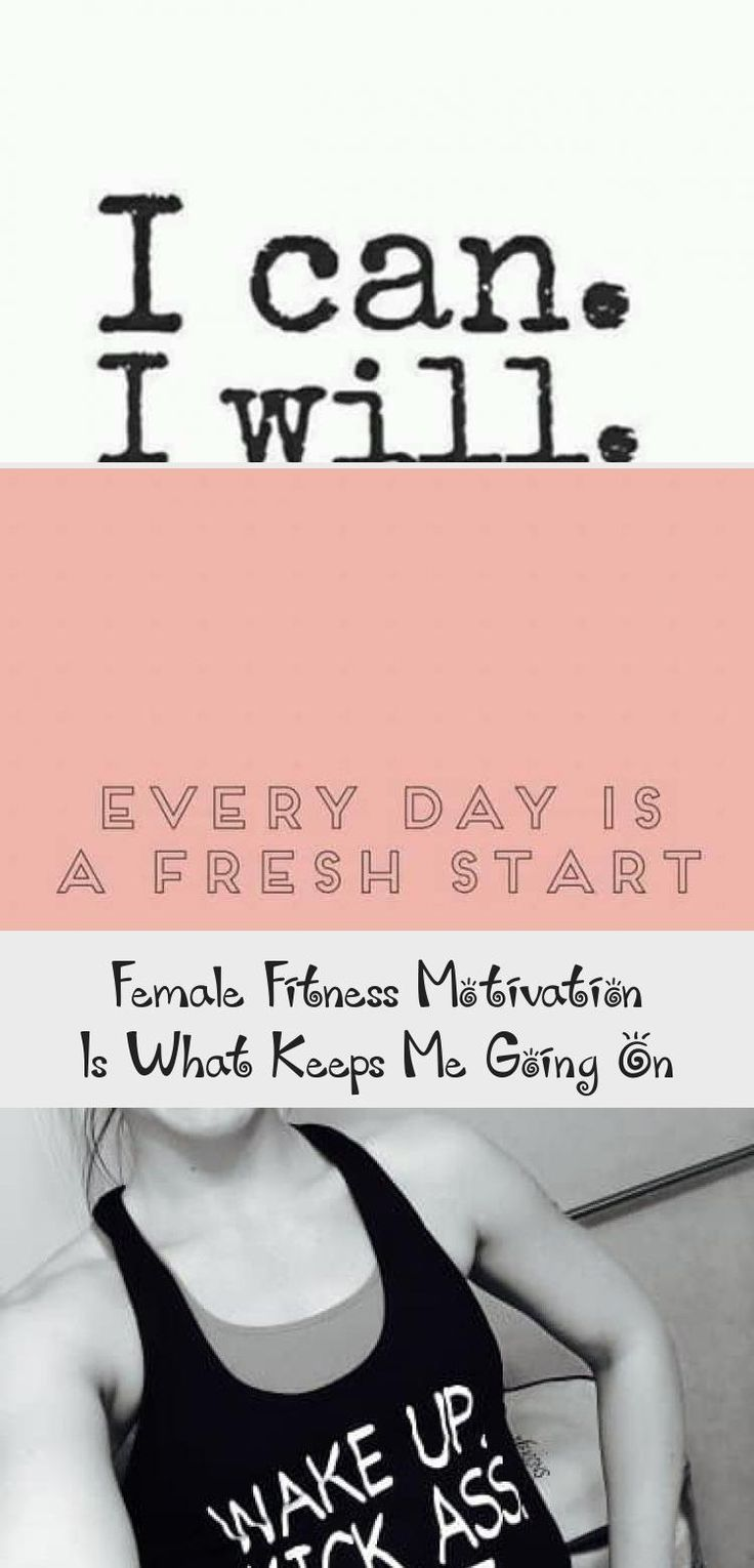 #Female  #fitness  #motivation is what keeps me going on  #home_workouts  #womensfitnessinspirationQ...