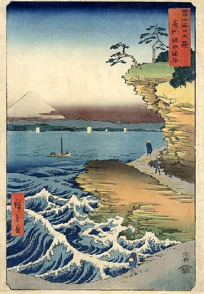 Estampe Japonaise 11 Japon Paysage Estampe Japonaise Peinture