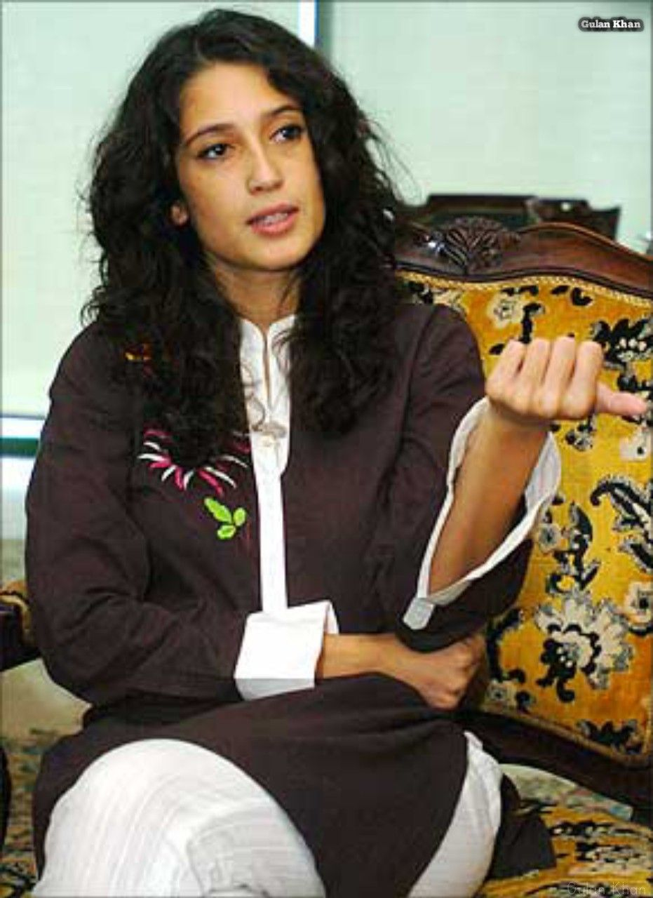 PAKISTAN, Miss Fatima Bhutto