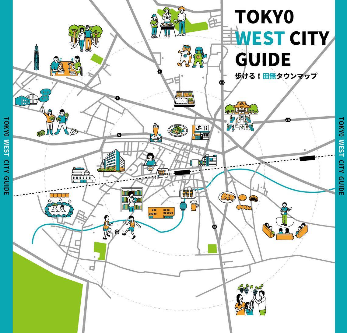 田無のイラストマッププロモーション用小冊子 イラストレーション 仕事