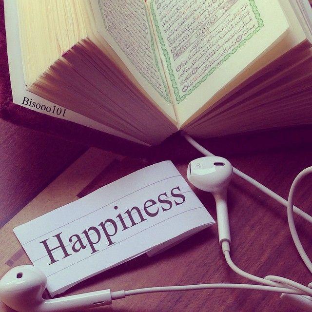 القرآن الكريم Read Quran In Uthmani Script Online Quran Reading Islam