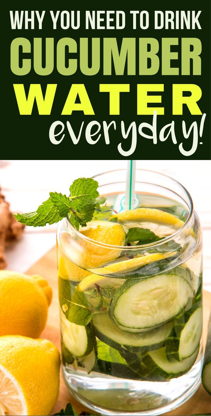 12 Benefits of Cucumber Water A Healthy Way to Stay Hydrated! is part of Cucumber water benefits - Do you need to drink more water  Learn about the benefits of cucumber water and why you should add this drink as part of your day to stay healthy!