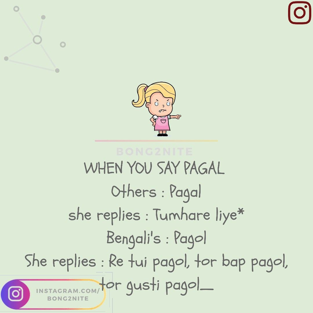 Funny Memes Bengali Quotes Funny Quotes Jokes Jokes Funny Funny Jokes Jokes Funny Jokes Bengali Memes Bengali Memes Really Funny Memes 2 Line Quotes